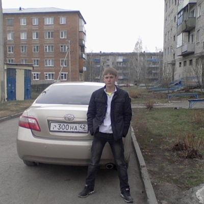 Серега Осокин