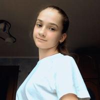 Соня Бизикина