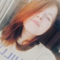 Юлия Корнеева