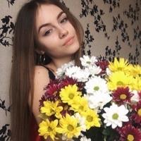 Настя Ковалёва