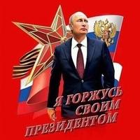 Федор Дубовицкий