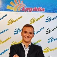Лев Морозов