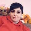 Viktoria Alex