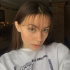 Карина Стешенко
