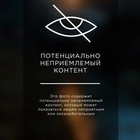 Коля Рябикин