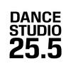 Школа танцев | Dance Studio 25.5