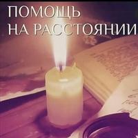 Каралина Джамирзоева