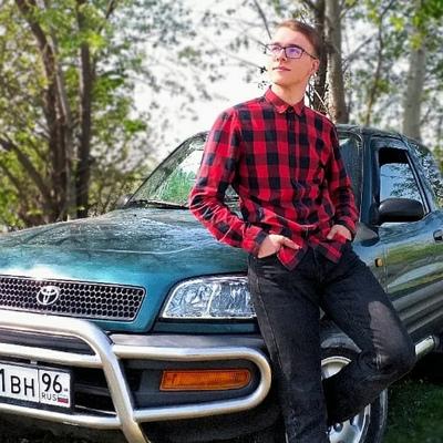 Danil, 18, Tavda