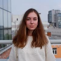 Sofia Yakimova