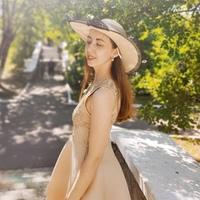 Кристина Зеликова