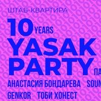 Логотип YASAK PARTY