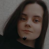 Виарика Метелькова