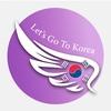 Корейский язык ★ 한국어 ★ Онлайн курсы Корейского