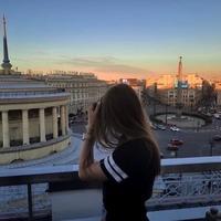 Полина Телепнева