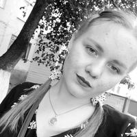 Анна Салтыкова