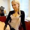 Kira Novikova