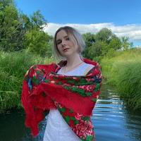 Elena Umnova