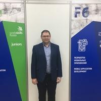 Alexey Surkin