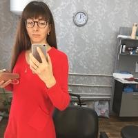 Ольга Семенкина