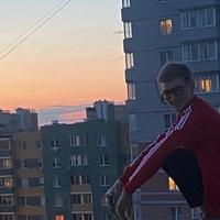 Фото Андрея Ермакова ВКонтакте