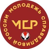Логотип Молодежь СПРАВЕДЛИВОЙ РОССИИ. Удмуртия.