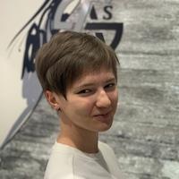 Kamila Garaeva