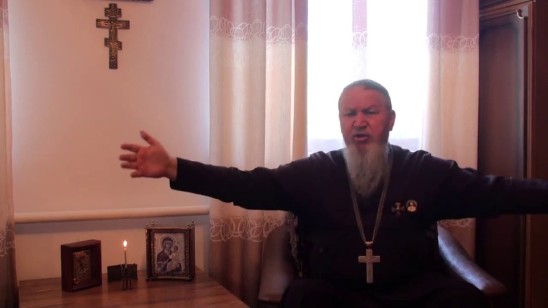 Иеромонах Антоний Шляхов о войне ангелов и демонов слуг сатаны