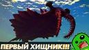 АНОМАЛЬНАЯ КРЕВЕТКА — ПЕРВЫЙ ХИЩНИК ПЛАНЕТЫ! | Аномалокарис | [Эволюция артропод]