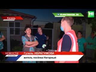 Жители пос.Нагорный в Казани просят разобраться- законна ли установка вышки сотовой связи в посёлке
