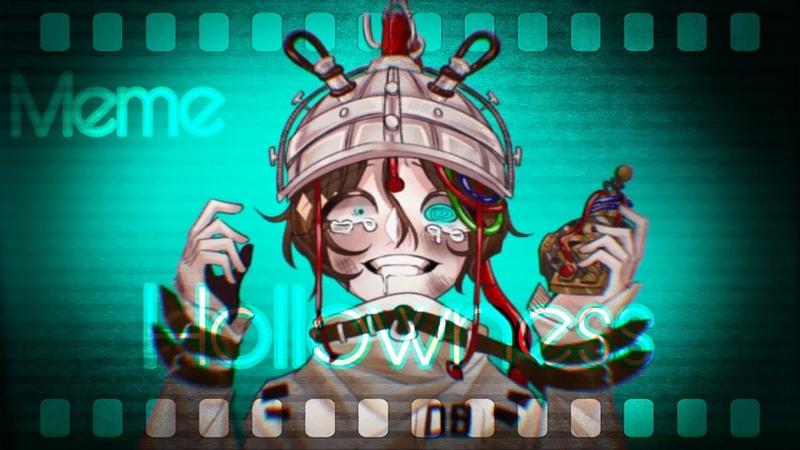 -합격!-[Identity V]Hollowness meme제5인격 기계공내최짱팀 면접