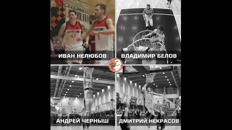 ⚡️ Центровые Буревестника 2015 20