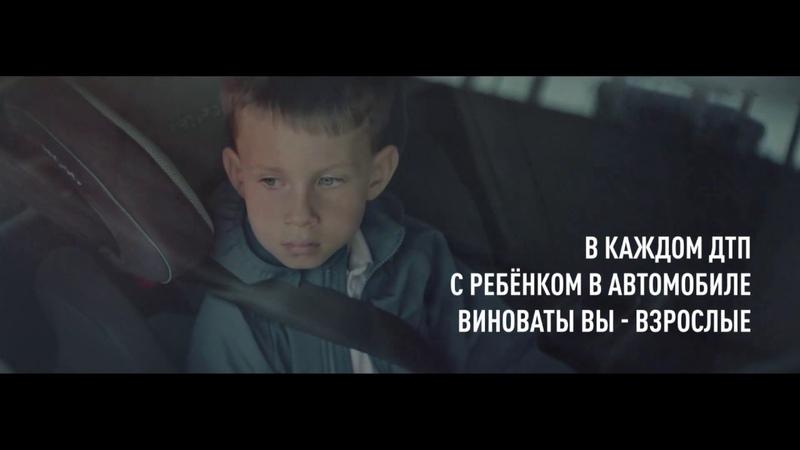 Инспектор ГИБДД Важность использования детских автокресел