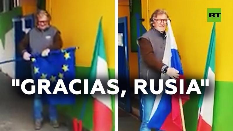Un italiano sustituye la bandera de la UE por la de Rusia | RT Play