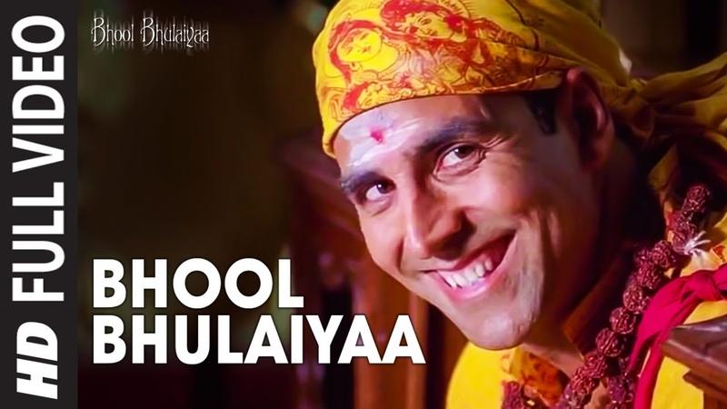 Bhool Bhulaiyaa Title Track Full Video Akshay Kumar Vidya Balan Neeraj Shridhar Pritam