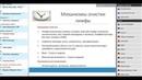 Лимфатическая система и трансфер фактор от С.Смирновой