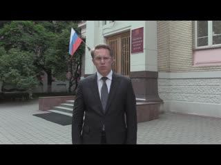 Поздравление Михаила Мурашко с Днем медицинского работника