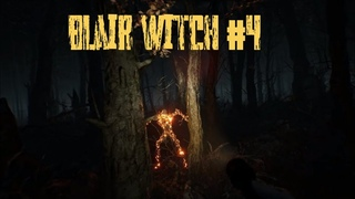 Blair Witch 4