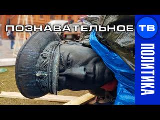 Почему убрали памятник Жукову Сражение за Победоносца (Познавательное ТВ, Артём Войтенков)