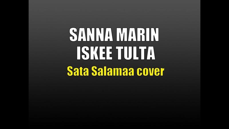 Sanna Marin Iskee Tulta Sata Salamaa cover