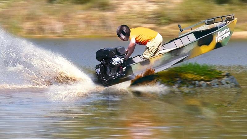 Оффроуд на лодках Испытываем мотор болотоход Бурлак