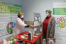 Жители Добровского района стремятся к «Здоровому долголетию»
