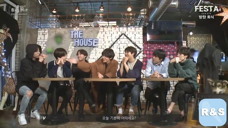 Озвучка BTS 방탄소년단 '방탄회식' 2018BTSFESTA