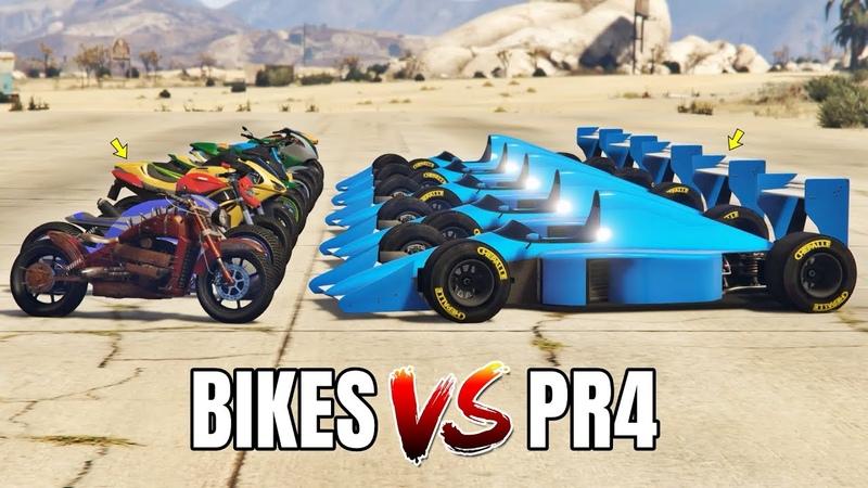 GTA 5 Online: PROGEN PR4 VS BIKES (WHICH IS FASTEST?)