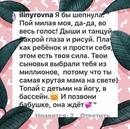 Сати Казанова фото #17