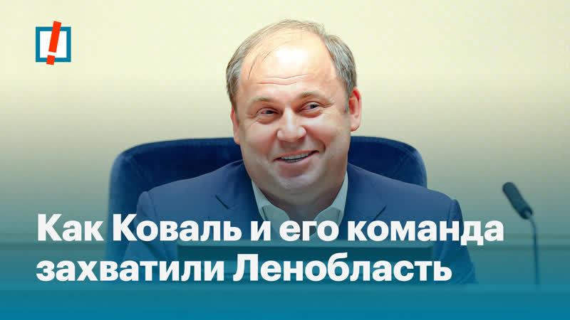 Огорчи единоросса Олег Коваль