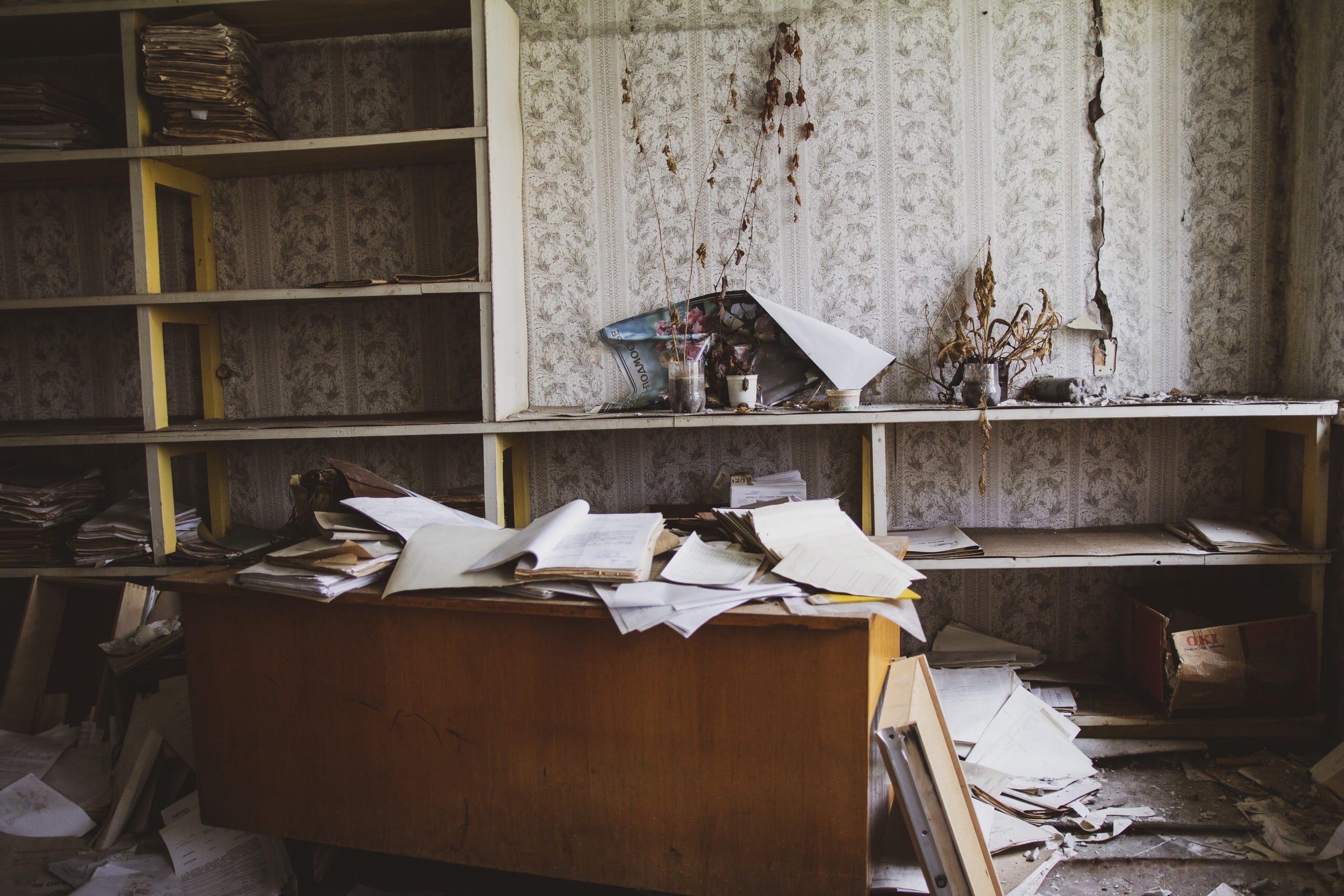 Заброшенный завод  - Фото