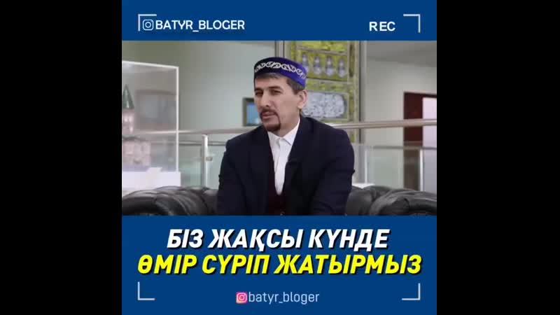 Batyr_bloger_20200225_1.mp4