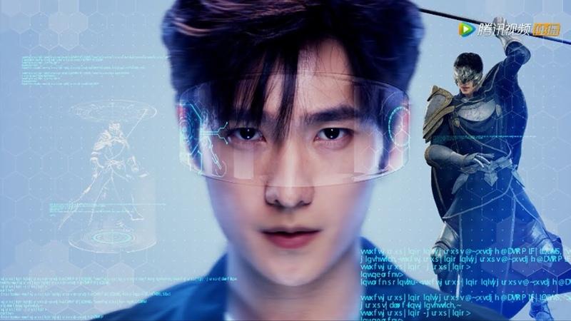 《全职高手 The King's Avatar》OST 蔡维泽演唱《全职高手》片头曲《来自尘埃的光》Cai