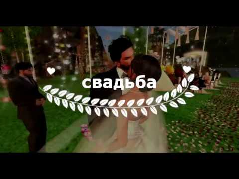 SACRARIUM GRID opensim Wedding of Alena and Pavel 14 02 2020