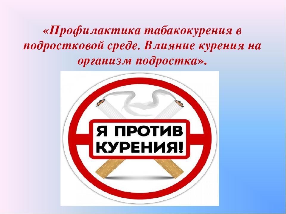 Виды табачных изделий популярные среди молодежи одноразовая электронная сигарета моргает и не работает